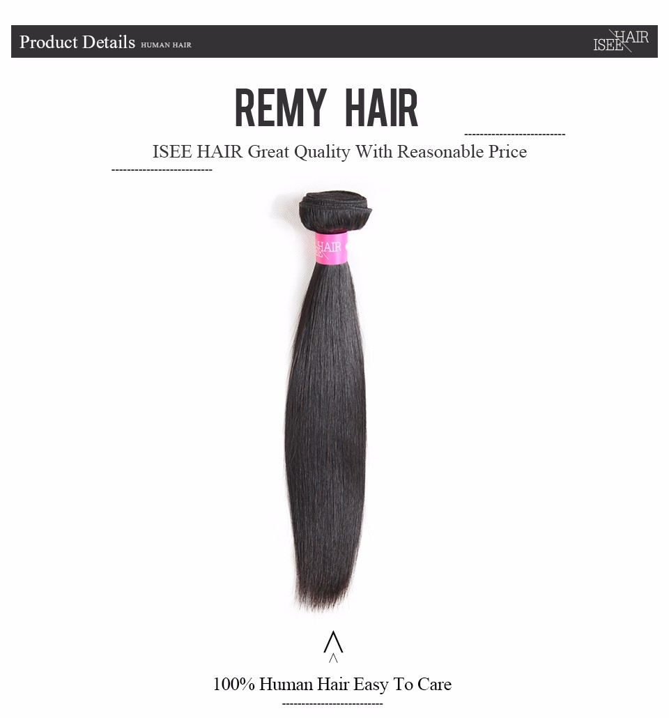 ISEE Brazilian Straight Hair 10-26 Inches Human Hair Bundles Can Be Dyed Remy Hair Extension Free Shipping