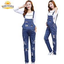 Design Maternity Denim Jump suite Denim Overalls Maternity Jeans for Pregnant Women Pregnancy Pants Denim Trousers Belly Pants(China)