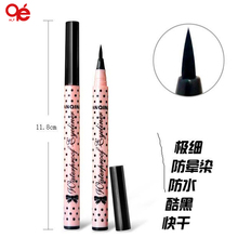 1 PCS HOT Women Lady Beauty Makeup Black Eyeliner Waterproof Long-lasting Liquid Eye Liner Pencil Pen Make Up Cosmetic Cute Tool(China)