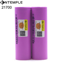 2PCS ENTEMPLE 21700 li-lon battery 4000mAh 3.7V 15A power 5C Rate Discharge ternary lithium battery Electric car battery DIY(China)