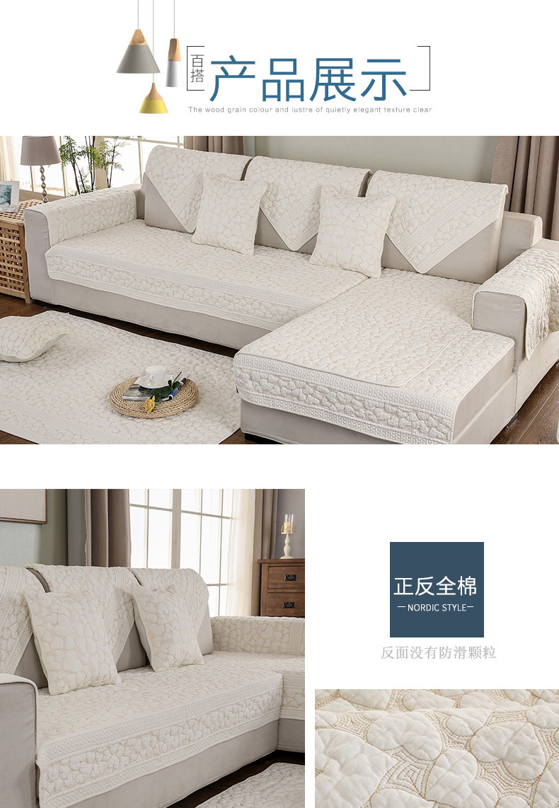 Double Sided Cotton Sofa Covers Cushion Four Seasons Sofa Towel Modern Simple Living Room Corner Couch Cover Armrest Towel