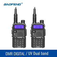 2Pcs/lot Baofeng DM-5R Digital DMR Walkie Talkie VHF UHF 136-174mhz 400-480mhz Dual Band Ham Radio Amateur Radio Transceiver(China)