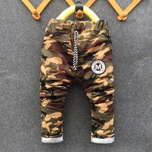 Children's Winter Camo Warm Cotton Trousers Kids Girls Boys Cashmere Pants Elastic Waist Baby Harem Trousers Ruffle Pants(China)