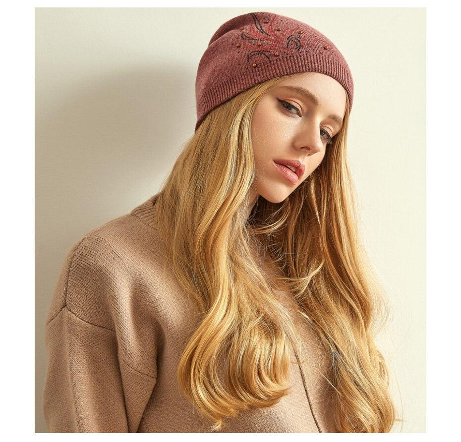 قبعات صوف للنساءبالوان متعددة 16