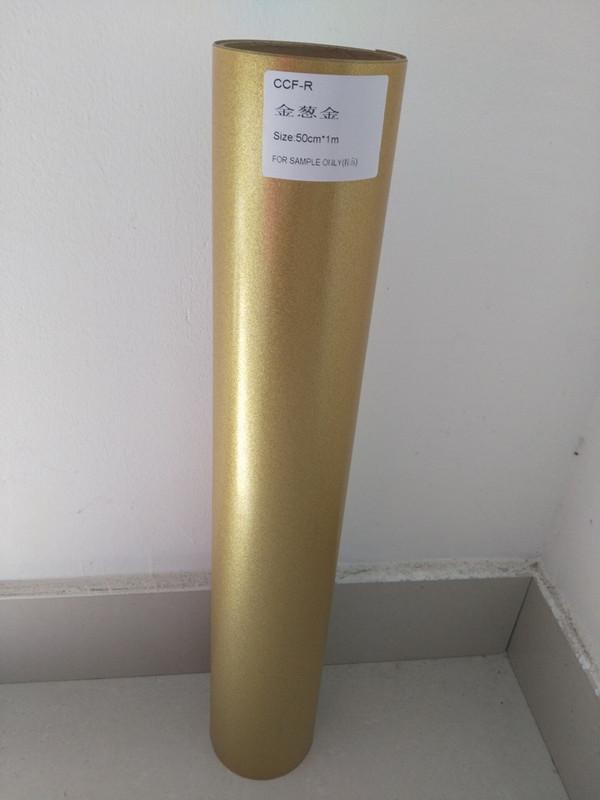Glitter Golden_