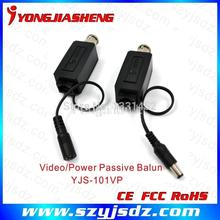 Long distance One Channel CCTV RJ45 Power Video Balun  2 in 1 Video Power Balun Transceiver