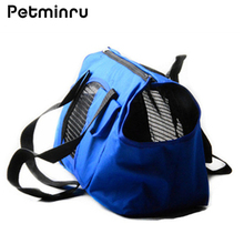 Petminru Summer Breathable Pet Carrier Bags Small Medium Cat Dog Puppy Portable Pet Carrying Shoulder Bag Mesh Travel Tote