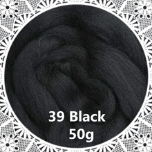 Free shipping handmade Wool Felt for felting 50g Black Perfect in Needle Felt 45#