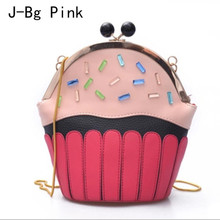 Sweet Fashion High Quality PU Cake Shape Clutch Casual Shoulder Bag Diamond Party Cute Women's Chain Handbag Cake Shoulder Bag