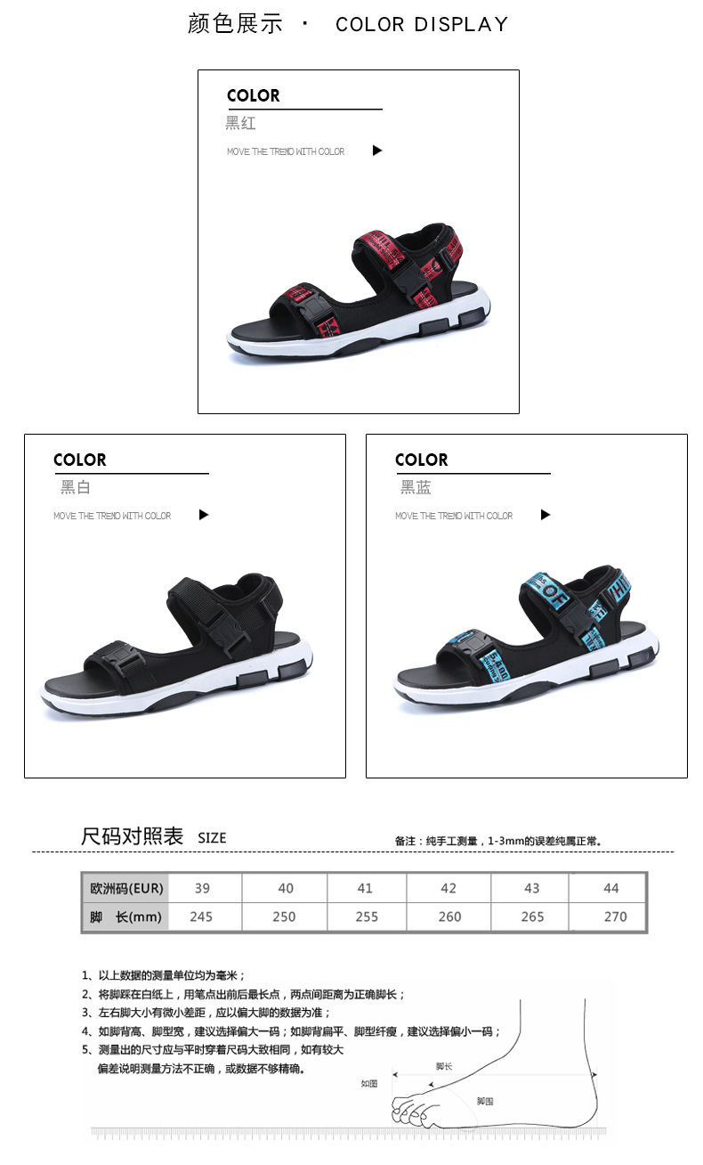 Summer Men Beach Sandals Fashion Breathable Walking Shoes Male Adult Comfortable Flat Sandals Outdoor Footwear Chaussures Homme 10 Online shopping Bangladesh