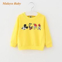 Malayu Baby latest summer autumn baby cartoon print Daisy Nimi shirt, cotton long-sleeved fashion cartoon sweater 0-3 years