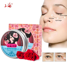 SHANG HAI, Rose  eye cream for nourishing and tightening,eye care, anti cerne,anti dark circles,ageless eye cream,eye wrinkle