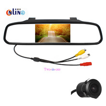 5 inch HD Rear View Mirror Monitor 800*480+170 Anti-Fog Auto rear view camera and front camera Waterproof Camera,FreeShipping