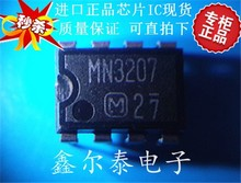 10 PCS/lot MN3207 MN3102 karaoke clock  drive DIP8 100% good into 8 feet
