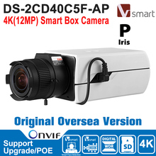 HIK  IP Camera 12MP DS-2CD40C5F-AP IP Camera POE 4K Smart Box Camera IP Camera Built-in Micro SD/SDHC/SDXC Card H.264+