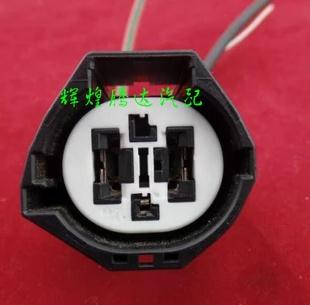 1pcs FOR Ford / Focus / Volvo / Land Rover tank electronic fan fan harness connector 3P connector<br>