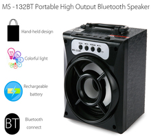 Redmaine MS - 132BT 8W Mini Portable Wireless Bluetooth Square Speaker FM Radio LED Shinning TF Micro SD Card Music Play Box