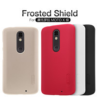 NILLKIN super frosted shield water proof hard plastic back cover case for moto x force free shipping retail package 5.4 inch(China)