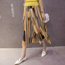 2016 summer women's large size Colorful vertical stripes crushed chiffon wide leg pants female pleated culottes pant beach pants