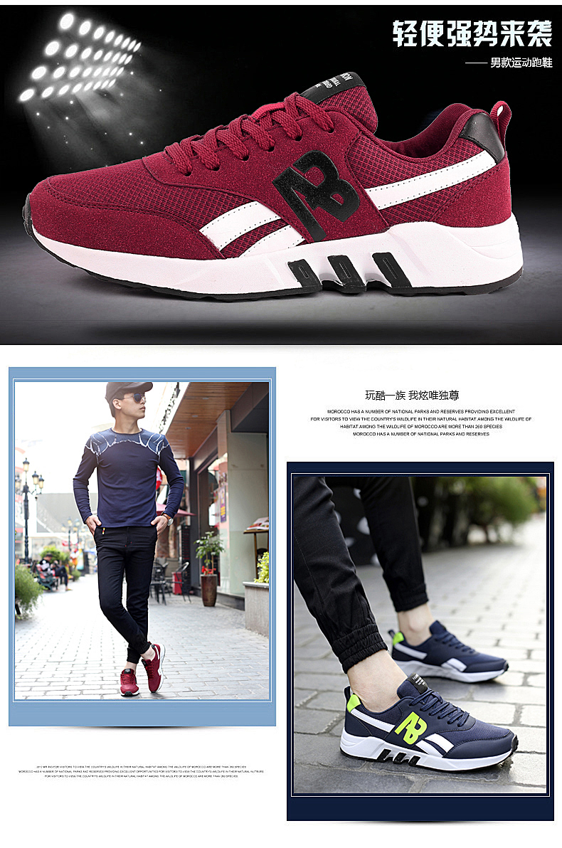 17New Brand Summer Sports Racer Men Running Shoes Breathable Men's Athletic Sneakers zapatillas Jogging outdoor Shoes hombre 5