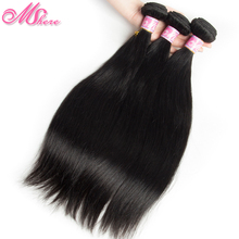 MShere Hair Human Hair Bundles Straight Indian Hair Weave 1 Piece Only Natural Black 1B# Non Remy Hair Extensions Free Shipping(China)