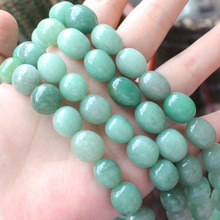 "11-14mm Natural Aventurine Smoth Freeform loose beads 15"",Min. Order is $10,we provide mixed wholesale for all items !"