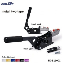 TANSKY - UNIVERSAL HYDRAULIC HAND BRAKE E-BRAKE TYPE-2 VERTICAL/HORIZONTAL DRIFT For Ford Mustang GT Cobra 1994 95 TK-B11001