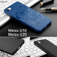 Luxury Silicon Case Meizu U10 U20 3D Carved Dragon Back Cover Full Protective Shockproof Phone bags - Uftemr Speciality Store store
