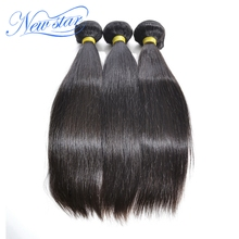 New star company / team, 3pcs lot cheap virgin Mongolian natural color human hair extensions machine weft Straight weaving hair