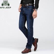 AFS JEEP Men's Jeans 2016 Spring/Winter Brand Clothing Jeans Men Straight Style Solid Denim Male Pants Pockets Jeans For Men