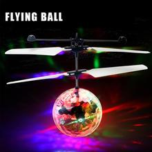 1Pc Flight heli Ball Flying Luminous Colorful Ball Induction Aircraft Light Mini Heli Toy Shine Musical Shape Gift(China)