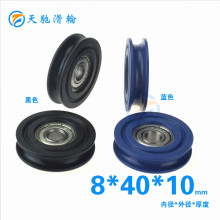 8mm  608 Machine Assembly Line U Groove Bearing Pulley Nylon 608zz Package Plastic Bearing 8*40*10 Groove Bearing