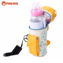12V CE Safe Car Insulation Bags Baby Feed Bottle Heater Universal Infant Feeding Milk Tea Drink Warmer For Auto Travel Camping(China)