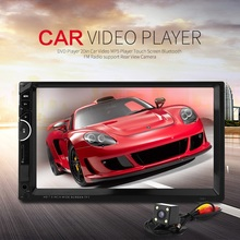 7 inch 2 Din Car Video Player DVD Player Car MP5 Player Touch Screen Bluetooth FM Radio support Rear View Camera RDS Function