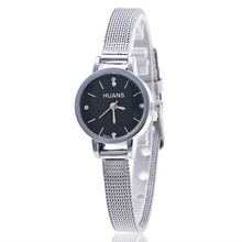 WOMEN WATCH quartz wristwatch Stainless Steel Mesh band Silver Laides quartz wristwatches Casual montre femme