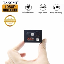 TANGMI X1 Mini Camera HD 1080P Night Vision Camcorder Car DVR Infrared Video Recorder Sport Digital Micro Cam With Motion Sensor(China)