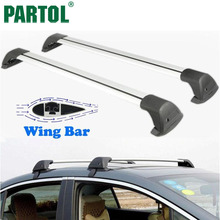 Partol 150LBS/68KG Silver Black Car Roof Rock Cross Bars Top Luggage Cargo Snowboard Anti-theft Lock For 120cm~132cm Vehicles(China)