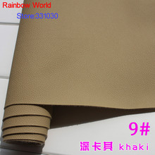 9# khaki Micro Lychee Pattren high quality 1.2mm thick PU Leather fabric for DIY cars table bags bed material (140*50cm)