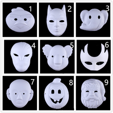 5pcs Child/Adult White Unpainted Face Plain/Blank Version Paper Pulp Masquerade Mask DIY Handmade DIY Gift Christmas New Year(China)