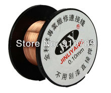 Freeshipping 20pcs/lot 0.1mm Copper Solder Soldering PPA Enamelled Reel Wire(China)