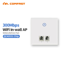 New Arrival Comfast E535N Wall Embedded 86 Panel Wireless AP Router 2.4G Wireless Wifi Computer RJ45 RJ11 white wall ap(China)