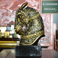 Real-life escape room game prop Rotary horsehead organ spin lock for escape mysterious room props(China)