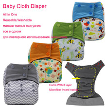 Training Pants AIO Diaper Reusable All In One Wasbare Luier Muslin Nappy Bamboo Charcoal Inner With Insert Baby Cloth Diapers