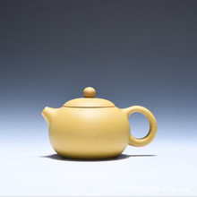 New tea pot with ball filter purple clay handmade mud yellow beauty drinkware