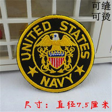Embroidered iron on patches for clothes Military NAVY Logo deal with it clothing biker patch DIY Motif Applique Free shipping