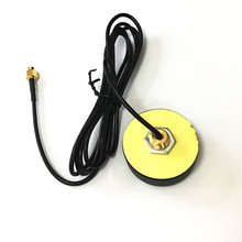 433Mhz 3dbi antenna DTU cabinet aerial OMNI waterproof with 1.2m extension cable SMA male for ham radio(China)