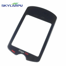 skylarpu safety glass for Garmin Edge 705 GPS Bike Computer protective glass,cover glass,Cover Lens,Repair replacement(China)