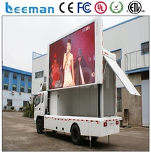 Leeman P4 Factory directly sale Outdoor advertising mobile trailer/vehicle/van/truck mounted led  Trailer/mobile Stage Truck