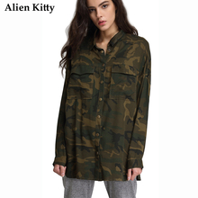 Alien Kitty Regular Rayon Women's Blouse Camouflage Full Sleeves Stand Collar Casual Button Women Tops 2017 Autumn New Fashion(China)