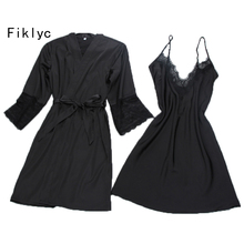 Fiklyc brand sexy women's robe & gown sets twinest bathrobe + mini night dress two pieces sleepwear womens sleep set faux silk(China)